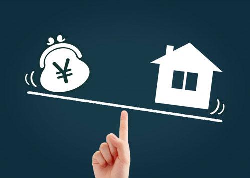 住宅購入 補助金