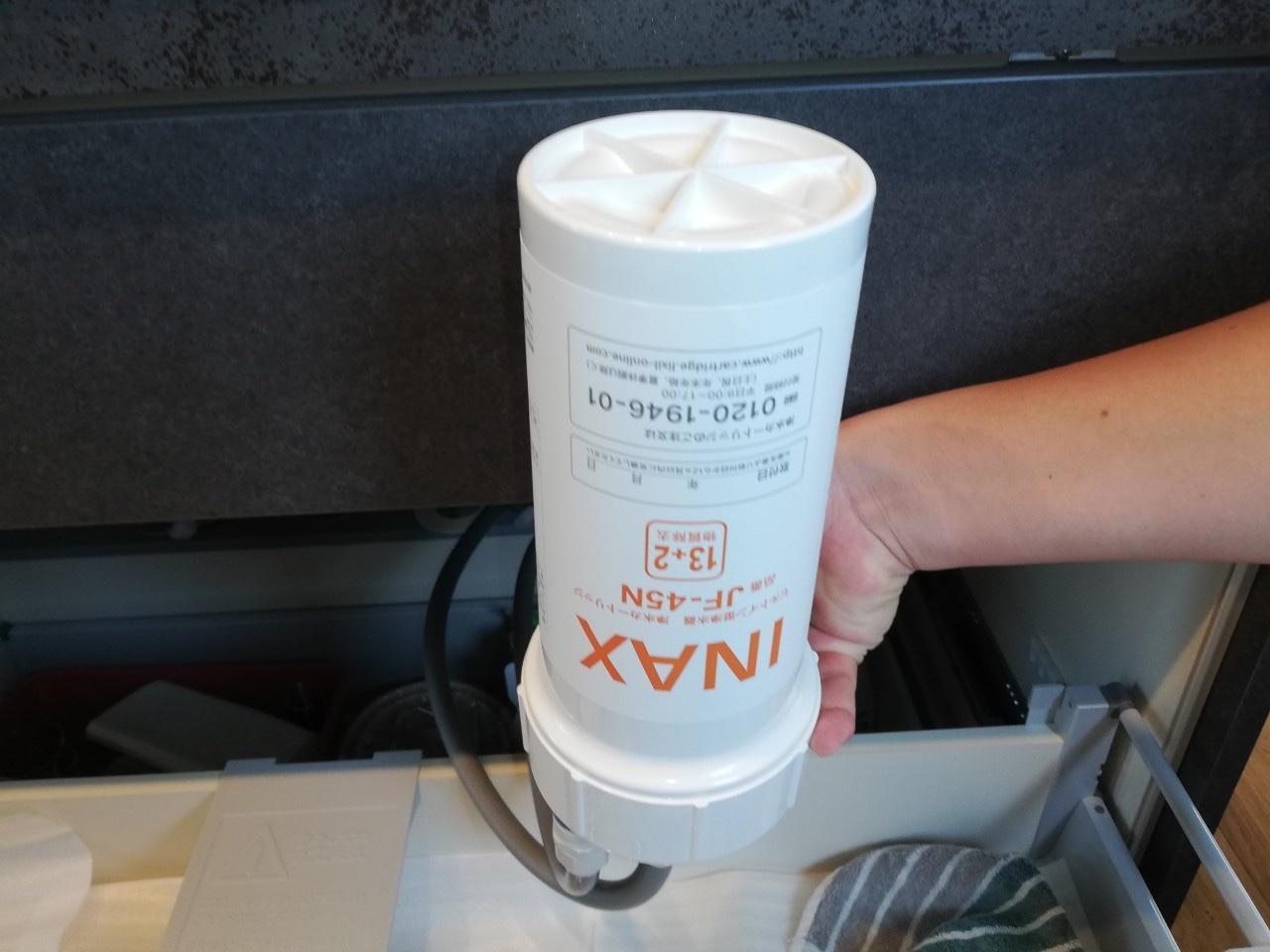 LIXIL 浄水器カートリッジ交換