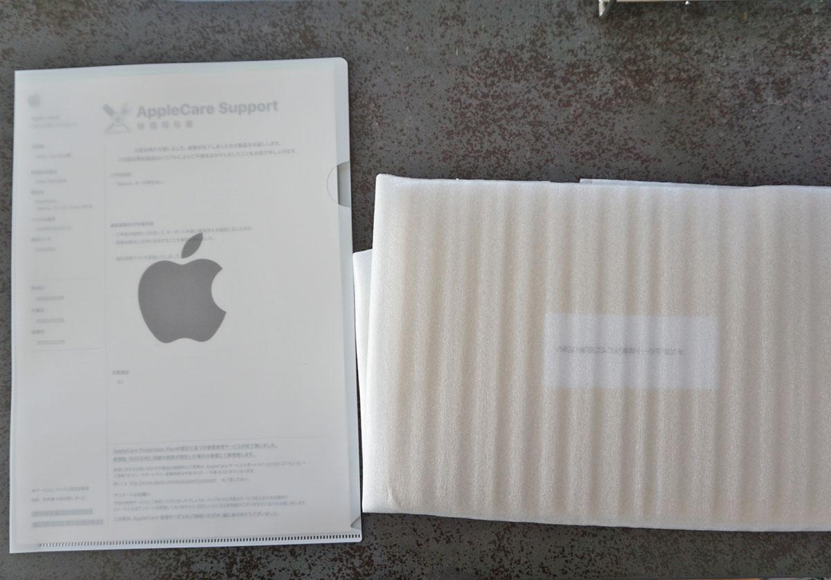 Macbook リペア完了